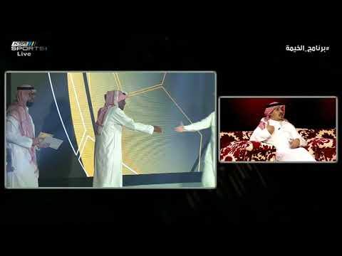 علي الزهراني - العويس استطاع أن يحافظ على الكاريزما رغم الضغوط وحقق الجائزة #برنامج_الخيمة