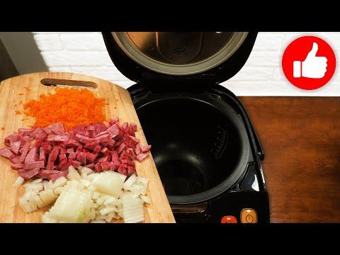 Рецепт находка! Вкуснее риса с колбасой в мультиварке не ела! Потрясающее блюдо на обед или ужин!