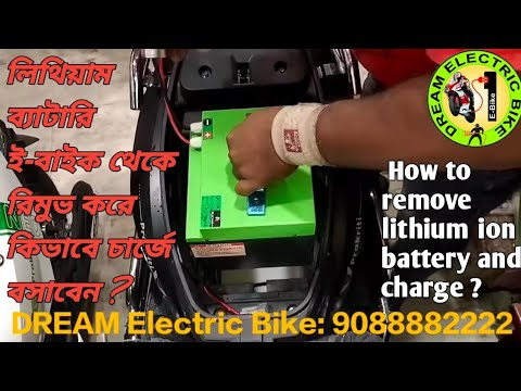 How to remove Lithium ion battery & Charge .... M: 9088882222