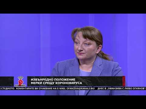 """""""Офанзива с Любо Огнянов"""" на 25.04.2020 г.: Гост е Деница Сачева"""