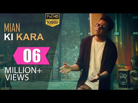 Main Ki Kara Lyrics - Falak Shabir - Punjabi Song