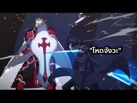 Roblox-:Anime-Dimensions-Simul