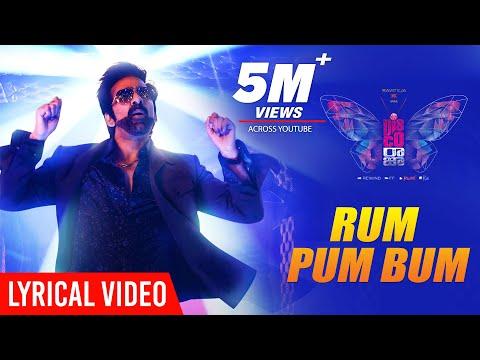 Rum Pum Bum Lyrical Video - Disco Raja - Ravi Teja | Bappi Lahiri | VI Anand | Thaman S