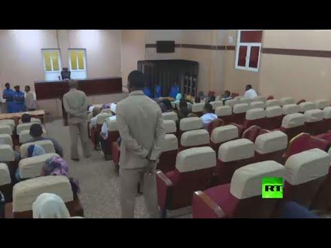 أول فيديو لمحاكمة الرئيس السوداني السابق عمر البشير