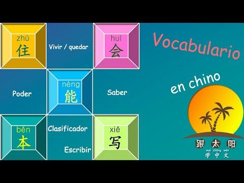 Estudiar chino mandarín lección 34, Vocabulario chino, poder, saber, vivir, escribir