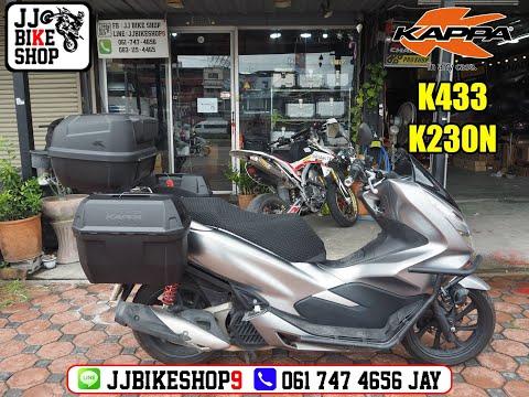 Review-PCX-KAPPA-K230N-+กล่องท