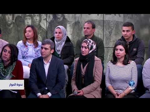 ندوة الحوار: الربيع العربي .. جردة حساب .. الجزء  الاول