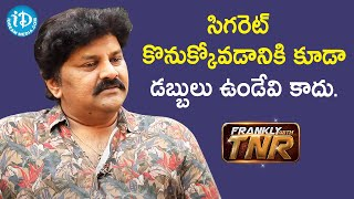 I Used to Play The Cigarette Trick With My Friends - Actor Sameer | Frankly With TNR | iDream Movies - IDREAMMOVIES