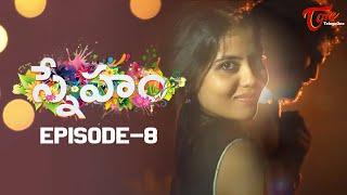 Sneham | Telugu Web Series 2020 | Episode 8 | by Palaniappa Raja | TeluguOne - TELUGUONE