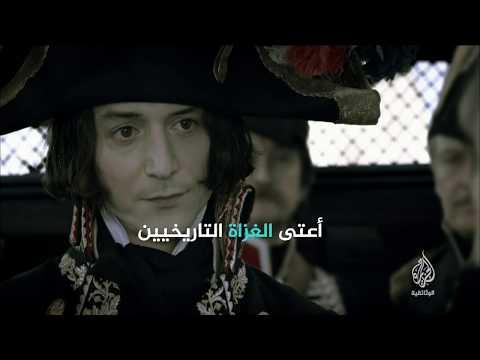 علماء مصر الفرنسيون (برومو) 19 فبراير - 20 مكة المكرمة