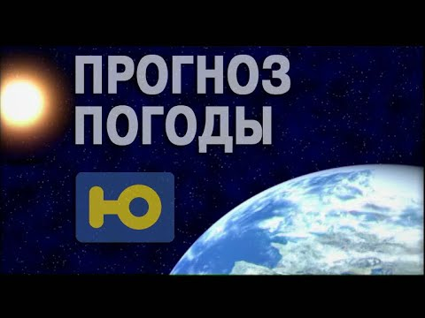 Прогноз погоды, ТРК «Волна плюс», г  Печора, 03 06 21