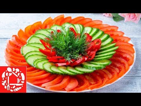 Красивая овощная нарезка на Праздничный стол! 5 овощных тарелок на Пасхальный стол! photo