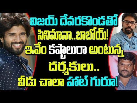 Geetha Arts Invests High Budget Movie For Arjun Reddy | Telugu Boxoffice
