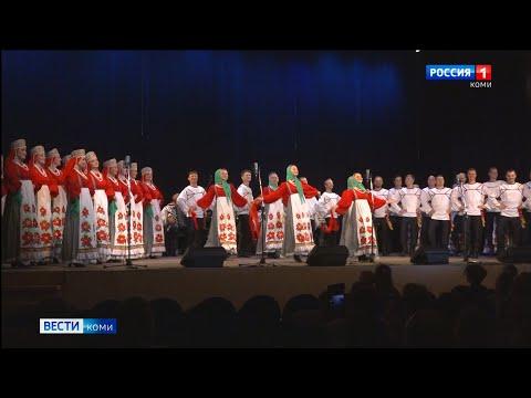 Хор имени Пятницкого выступит с концертами в шести городах Коми