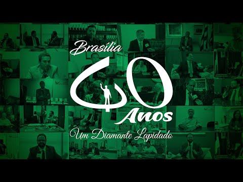 Pot-Pourri dos entrevistados do projeto Brasília 60 anos Part. 3 | Jornalista Paulo Fayad thumbnail