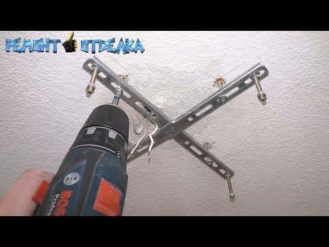 Сверлим без пыли отверстия в потолке перфоратором. Простой и доступный способ для всех! photo