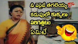 Srilakshmi Telugu Movie Comedy Scenes Back To Back | Rajendra Prasad Comedy Scenes | NavvulaTV - NAVVULATV