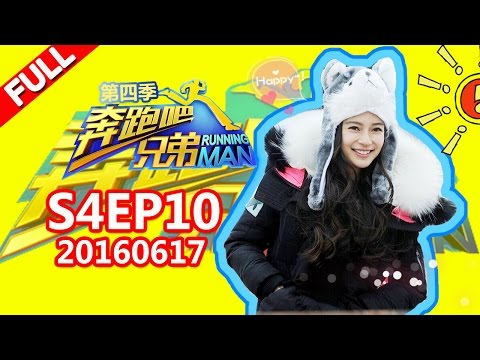 Download Youtube to mp3: [ENG SUB FULL] Running Man China S4EP12