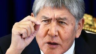 Атамбаев: на шаг