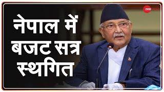 Nepal की राष्ट्रपति Bidhya Devi और KP Sharma Oli के बीच बैठक जारी - ZEENEWS