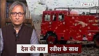 'देस की बात' Ravish Kumar के साथ : कहीं का नहीं छोड़ता टिड्डी दल | Des Ki Baat, 27 May, 2020 - NDTVINDIA