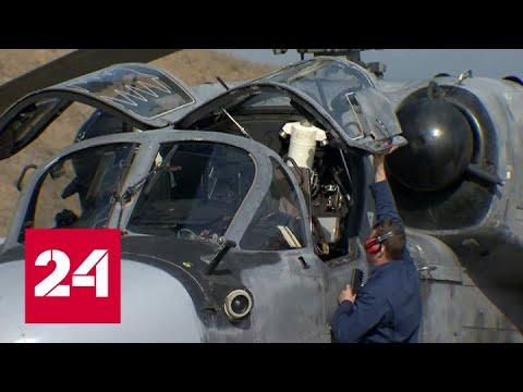 Летчики армейской авиации России отмечают профессиональный праздник на боевом посту