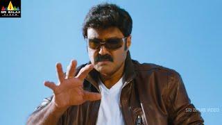 Legend Movie Balakrishna Intro Fight | Latest Telugu Movie Scenes @SriBalajiMovies - SRIBALAJIMOVIES