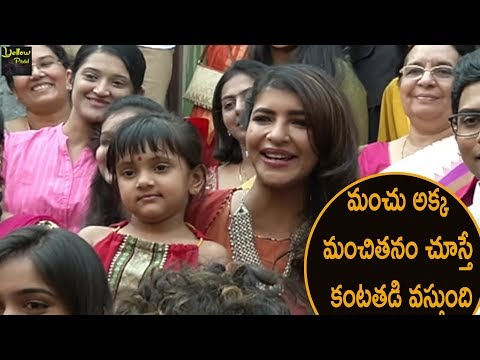 connectYoutube - Lakshmi Manchu Celebrates her sankranthi Festival With Students of Various Govt School Students
