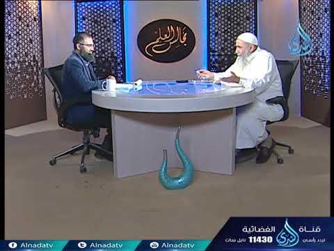 ميراث الجد والأخوة |مجلس فقه المواريث | ح24| الشيخ علاء عامر