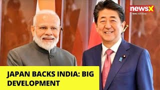Japan Backs India | Big Development | NewsX - NEWSXLIVE