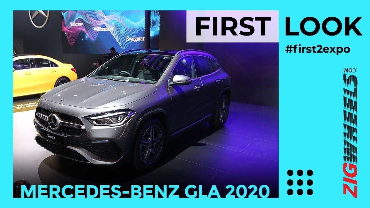 Mercedes-Benz GLA 2020 First Look Review | June 2020 Launch | ZigWheels.com