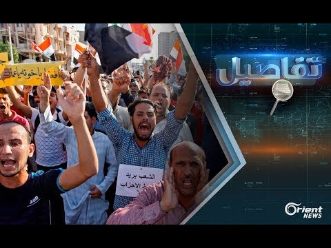 موجات من المظاهرات تجتاح الجنوب العراقي
