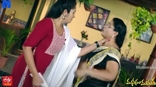 Manasu Mamata Serial Promo - 23rd November 2020 - Manasu Mamata Telugu Serial - Mallemalatv - MALLEMALATV
