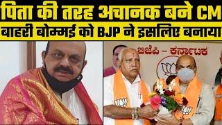 Karnataka: Watching Zanjeer, SR Bommai bagged CM post, Now his luck shines on son Basavaraj - ITVNEWSINDIA