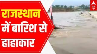 Rajasthan, MP locals risk lives, cross swollen rivers - ABPNEWSTV