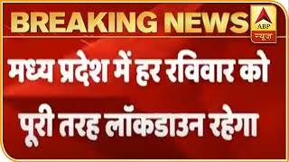 Total lockdown in MP on Sundays under 'Kill Corona' campaign - ABPNEWSTV