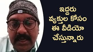 VV Vinayak About Yellow Fever - Telugu Film News | Latest Tollywood News | TFPC - TFPC