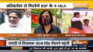 UP: BSP के बागी विधायक अखिलेश से मिलने पहुंचे - INDIATV