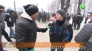 Антимайдан: за что люди мерзнут в Мариинском парке? - Абзац
