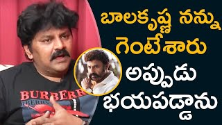 Actor Sameer Shared Funny Incident With Nandamuri Balakrishna | #Balakrishna | TFPC - TFPC