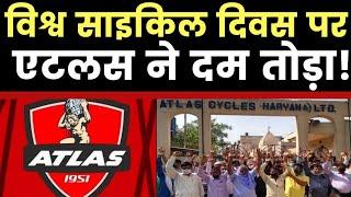 Lockdown Impact: Atlas Cycles shuts down On World Bicycle Day. एटलस की साहिबाबाद यूनिट भी बंद - ITVNEWSINDIA