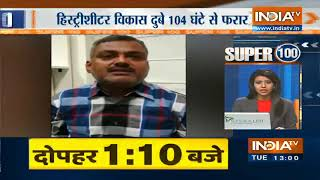 Super 100 News | July 7th, 2020 - INDIATV