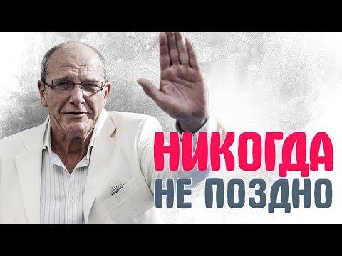 Олег Табаков и другие ЗНАМЕНИТОСТИ - МУЖЧИНЫ, которые стали отцами после 50 лет. ДЕТИ ЗВЕЗД