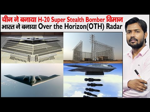 H-20 Stealth Bomber | B2 Bomber | Over The Horizon Radar | OTH Radar | Chinese Stealth Bomber H-20