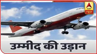 First Flight To Take-Off From IGI Airport Tomorrow | ABP News - ABPNEWSTV