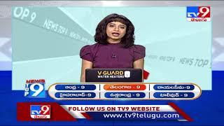 కొత్త రేషన్ కారట్లు : Top 9 News : Telangana News  - TV9 - TV9