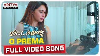 O Prema Full Video Song | Vittal Wadi Songs | Rohit, Keisha Rawat | Roshan Koti - ADITYAMUSIC