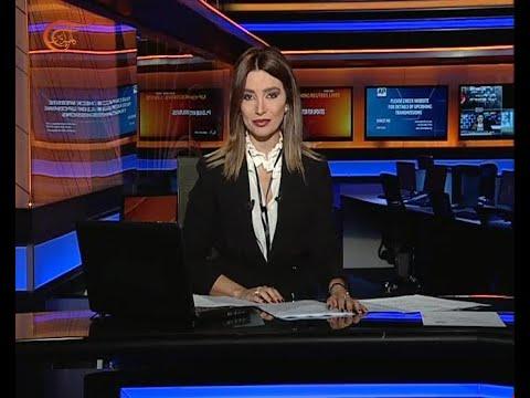 نشرة الأخبار | المسائية | 2017-10-22