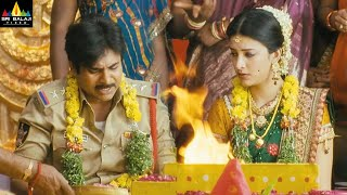 Gabbar Singh Movie Pawan Kalyan and Shruti Haasan Marriage | Latest Telugu Scenes @SriBalajiMovies - SRIBALAJIMOVIES