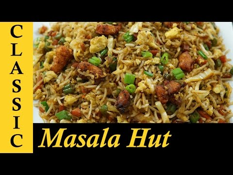 Search result spicy indian chicken fried rice tomclip download youtube to mp3 chicken fried rice recipe how to make chicken fried rice at home restaurant style fried rice ccuart Images
